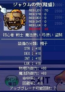 Maple1532