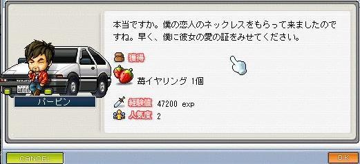 Maple1623