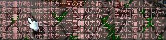 Maple1625