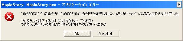 Maple1639