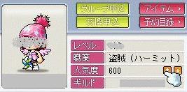 Maple1663