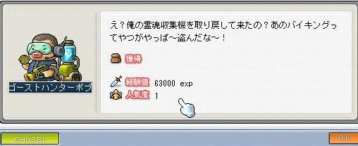 Maple1737