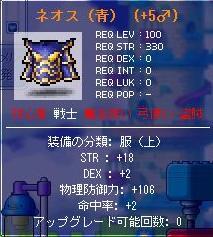 Maple1740