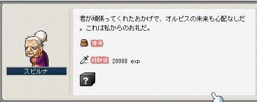Maple1871