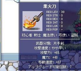 Maple1888