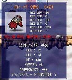 Maple1996