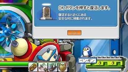 Maple2056