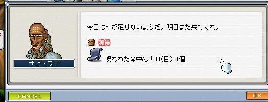 Maple2198