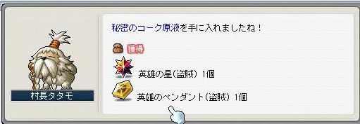 Maple2260