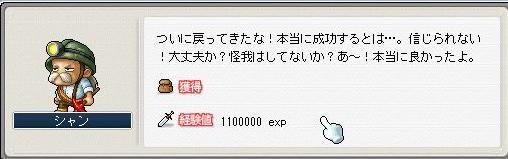 Maple2269