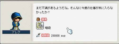 Maple2270
