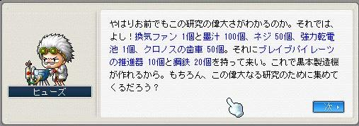 Maple2271