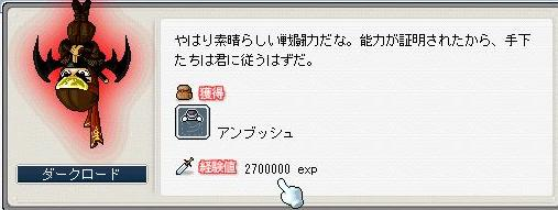 Maple2275