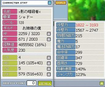 Maple2277