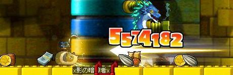 Maple2415