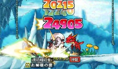 Maple2780