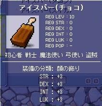 Maple2979