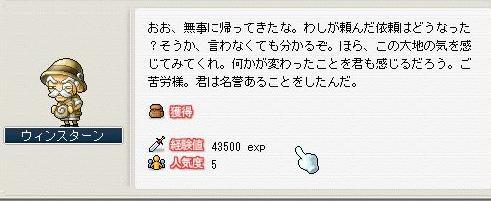 Maple2997