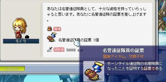 Maple3175