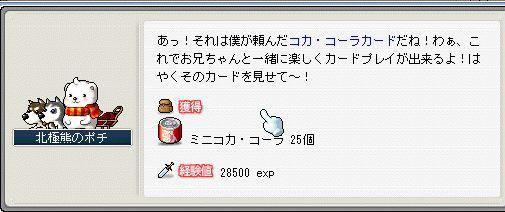 Maple3200