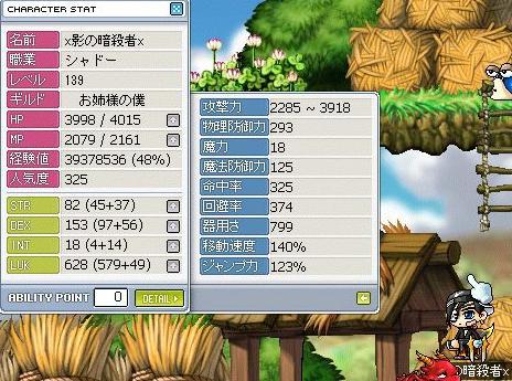 Maple3203
