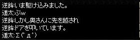 060213007.jpg