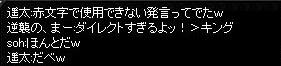 06021507.jpg