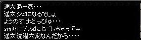 06021509.jpg
