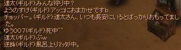 060222006.jpg