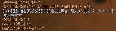 060222009.jpg