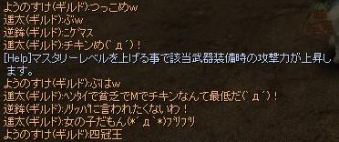 060223004.jpg