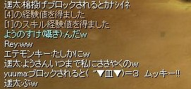 060312talk06.jpg