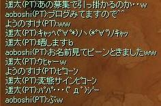 060313pt02.jpg
