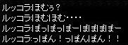 060320moe02.jpg