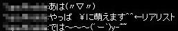 060320moe11.jpg