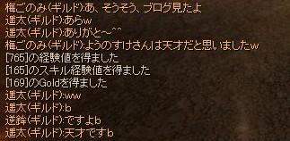 060323003.jpg