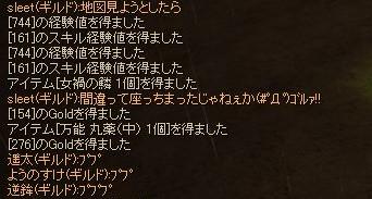 060323004.jpg