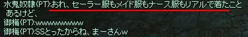 060404chat01.jpg