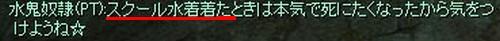 060404chat02.jpg