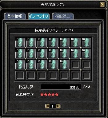 06040601.jpg