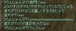 060406chat01.jpg