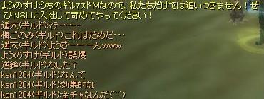 060409zenchat01.jpg