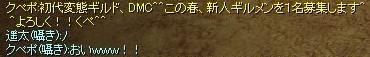 060409zenchat02.jpg