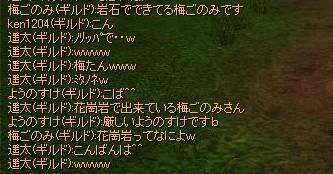 060427omake2.jpg