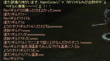 060502c04.jpg