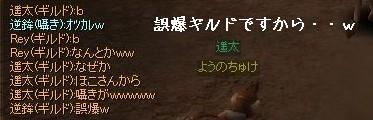 060502c06.jpg