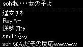 060515hoko02.jpg