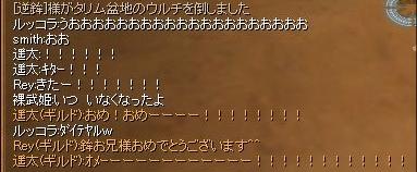 060515hoko04.jpg