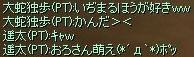 060522moe.jpg