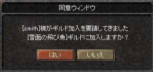 060614002.jpg